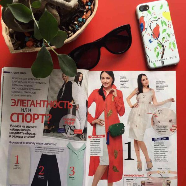 Платье-рубашка «Перья» ALEXANDER DETS в журнале Единственная